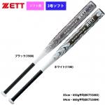 ZETT 3号ゴム ソフトボール バット ブラックキャノン4L BCT538
