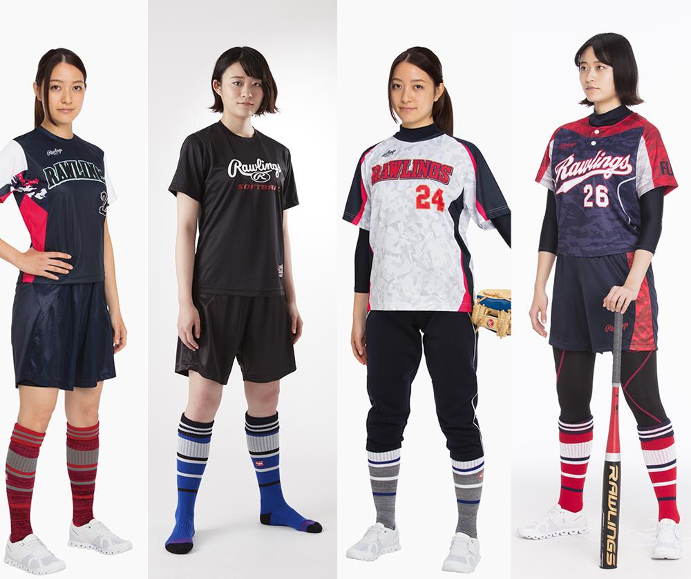 女子ソフトボールのカラーソックス・ストッキングの着用イメージ