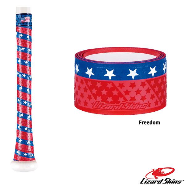 リザードスキンズ野球グリップテープ限定フリーダム(星条旗)カラー