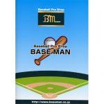 BMオリジナル 野球日誌 B5サイズ