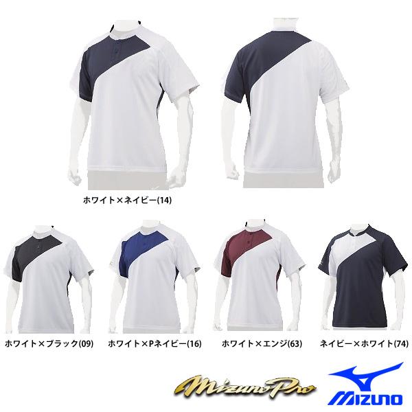 侍ジャパンモデル ベースボールシャツ 丸首タイプ 12JC7L01