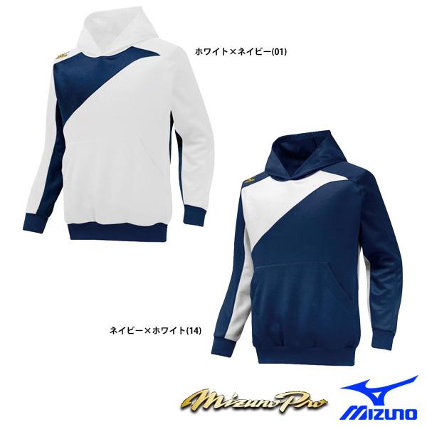 ミズノ 侍ジャパンモデル BKライト パーカー ミズノプロ 12JE5K20