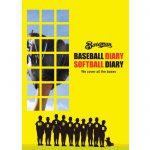 ベースマン野球ノート低学年・教育用