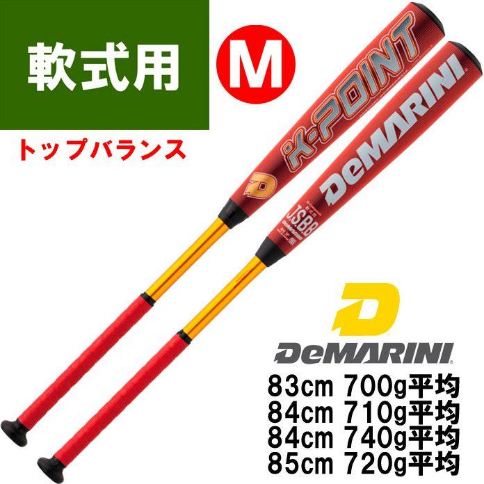 ディマリニ 野球 軟式 バット K-POINT ケーポイント 高機能 トップバランス DeMARINI WTDXJRSKP