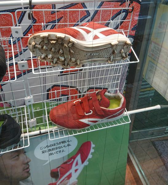 広島カープ菊池選手が実際に使用したSSKブロックソールスパイク