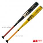 ZETT 硬式 金属 バット ゼットパワー2nd BAT1852-55