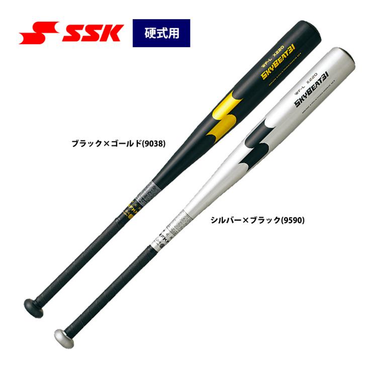 SSK エスエスケイ 野球 硬式 バット ミドルバランス スカイビート31 WF-L SBB1000