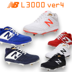 ニューバランス野球金具スパイクL3000