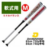 ディマリニ 野球 軟式 バット K-POINT ケーポイント 高機能 ミドルバランス DeMARINI WTDXJRSKM