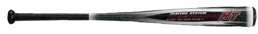 78cm・560g平均(BCT71978)