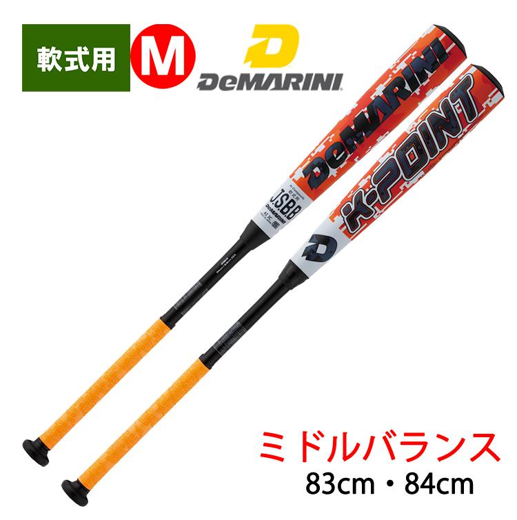 秋冬限定 ディマリニ 野球用 軟式 バット K-POINT ケーポイント 高機能 ミドルバランス DeMARINI WTDXJRSKM