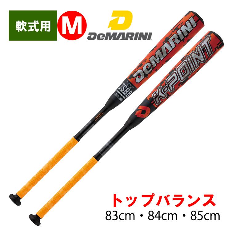 秋冬限定 ディマリニ 野球用 軟式 バット K-POINT ケーポイント 高機能 トップバランス DeMARINI WTDXJRSKP