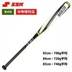 SSK 軟式 バット M号球対応 ライズアーチ193 トップバランス SBB4014