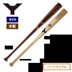 ヤナセ 硬式木製バット 北米ハードメイプル ミドルバランス Pro Exclusive YCM