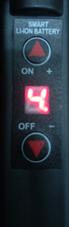 バッテリー温度調整