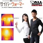 防寒保温電熱アンダーシャツ(インナー)サイバーウォーマー