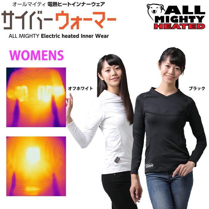 防寒電熱アンダーシャツ「サイバーウォーマー」女性用