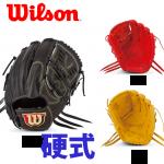 ウイルソン硬式グローブ