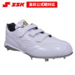SSK エスエスケイ 白 ホワイト スパイク 金具 ベルト 高校野球公式戦対応 グローロード TT-V-W SSF3007