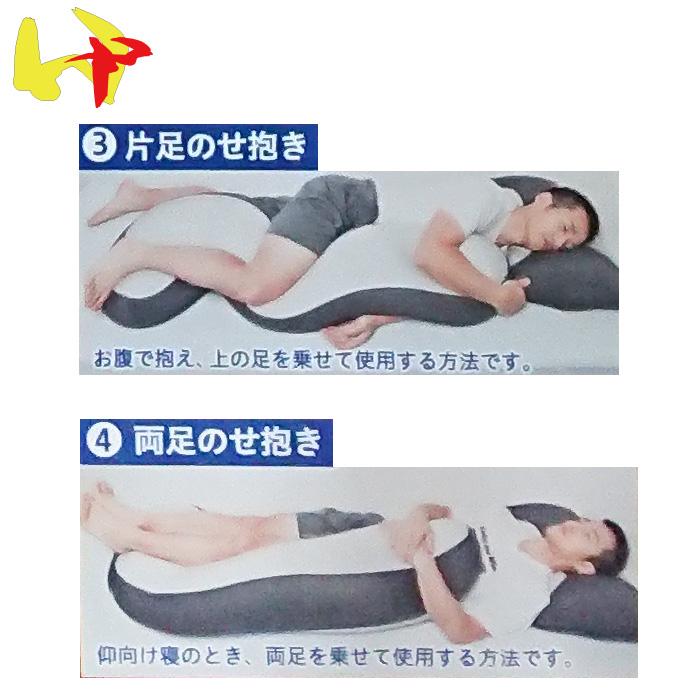 抱き枕の寝方
