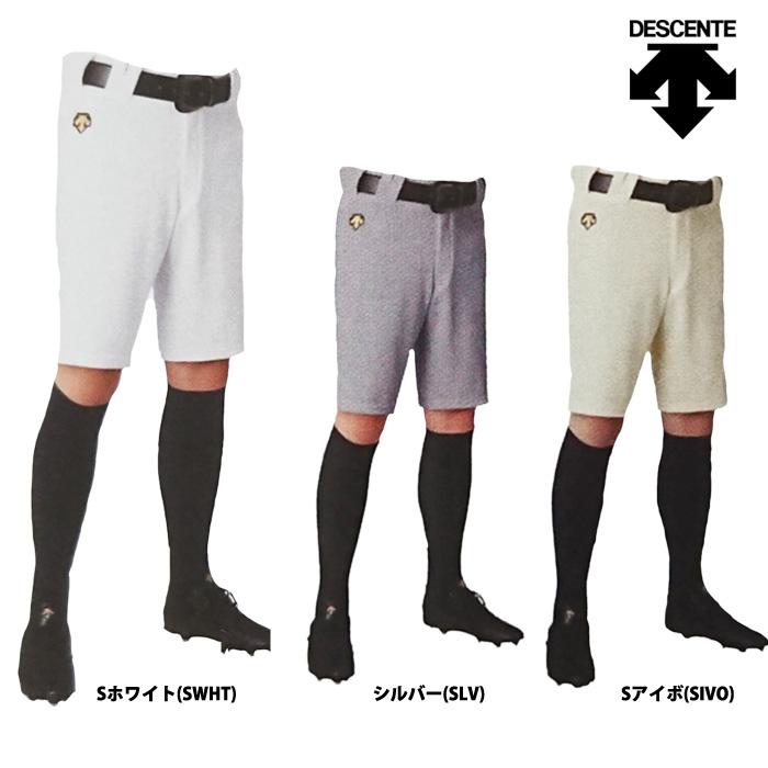 デサント 野球用 ユニフォーム パンツ 夏用 熱中症対策 レギュラーハーフパンツ ユニフィット DB-1010HP