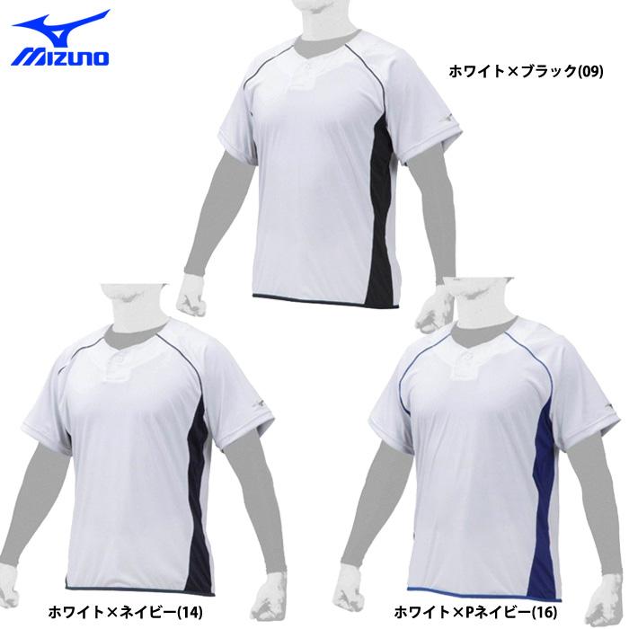 ミズノ 野球 ユニフォーム シャツ 練習/移動用 夏用 熱中症対策 ビートアップ 12JC0X22