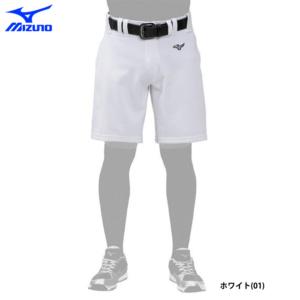 ミズノ 野球 ユニフォーム ハーフパンツ 夏用 熱中症対策 練習パンツ エアブロー 12JD0F5201正面