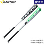 イーストン 野球 硬式 金属バット BBCOR.50 低反発バット 正規輸入品 BB19SPD