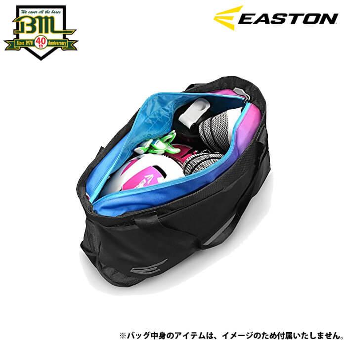 イーストン トートバッグ バット収納可能 FLEX SOFTBALLの中身