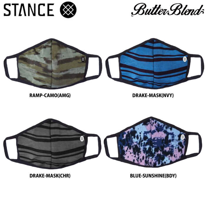 STANCE スタンス フェイスマスク リバーシブル プレミアム素材 バターブレンド スポーツマスク AH01C20