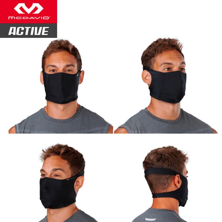マクダビッドスポーツフェイスマスクの付け方