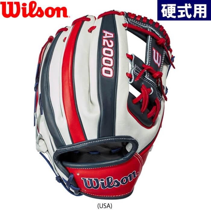 ウイルソン 野球用 硬式用 グラブ アメリカ USA 内野用 wilson A2000 1786型 COUNTRY PRIDE WBW100297115