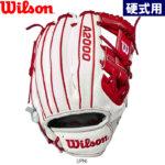 ウイルソン 野球用 硬式用 グラブ 日本 JAPAN 内野用 wilson A2000 1786型 COUNTRY PRIDE WBW100302115