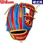 ウイルソン 野球用 硬式用 グラブ ベネズエラ VENEZUELA 内野用 wilson A2000 1786型 COUNTRY PRIDE WBW100303115