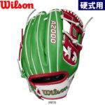 ウイルソン 野球用 硬式用 グラブ メキシコ MEXICO 内野用 wilson A2000 1786型 COUNTRY PRIDE WBW100334115