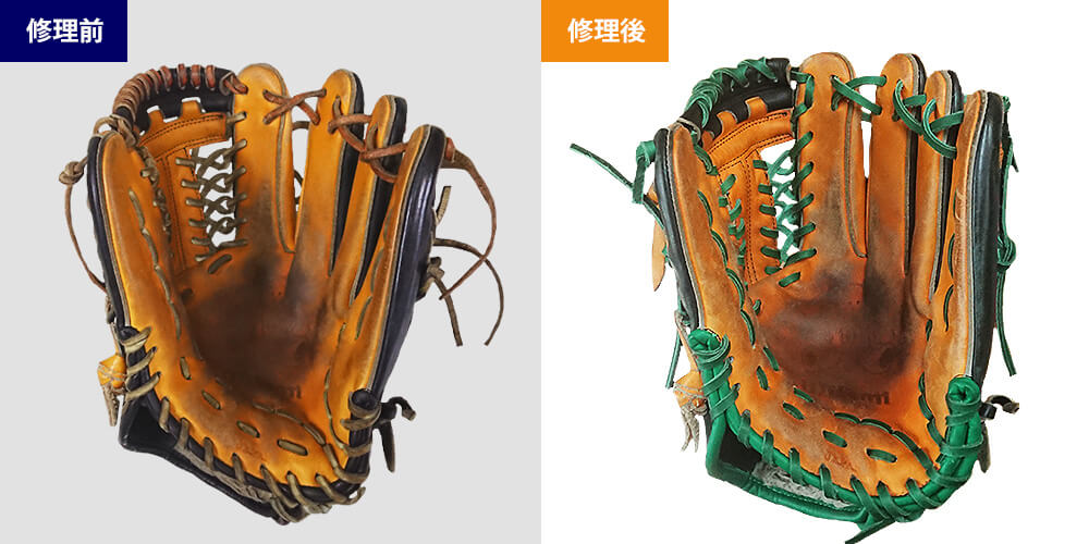 野球グローブ修理例受球面