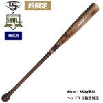 ルイスビルスラッガー 野球 硬式木製 バット ベースマン限定 86cm PRIME プロメープル BM2031