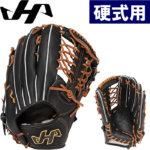 ハタケヤマ 野球用 グラブ 外野用 久シリーズ 外野手用 Q-GY