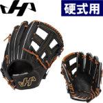 ハタケヤマ 野球用 グラブ 内野用大 久シリーズ 内野手用 Q-NL
