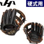 ハタケヤマ 野球用 グラブ 内野用小 久シリーズ 内野手用 Q-NS