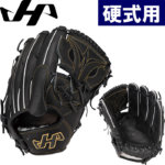 ハタケヤマ 野球用 グラブ 投手用 ピッチャー用 久シリーズ Q-TS