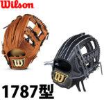 ウイルソン小指2本入れ内野手1787型